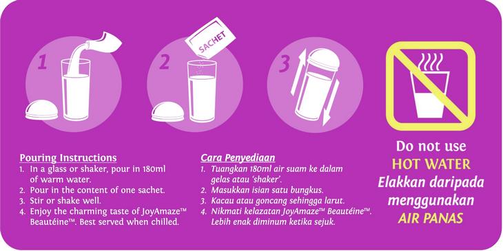 JoyAmaze Beauteine Precaution